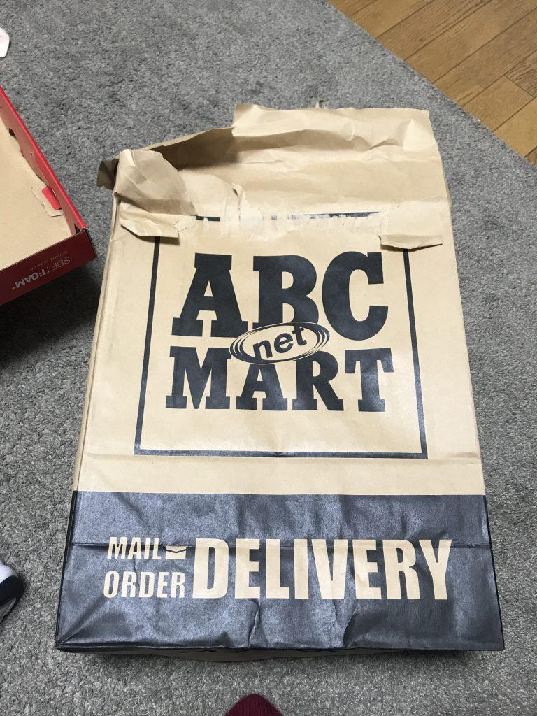 ABCオンラインから送られてきた袋
