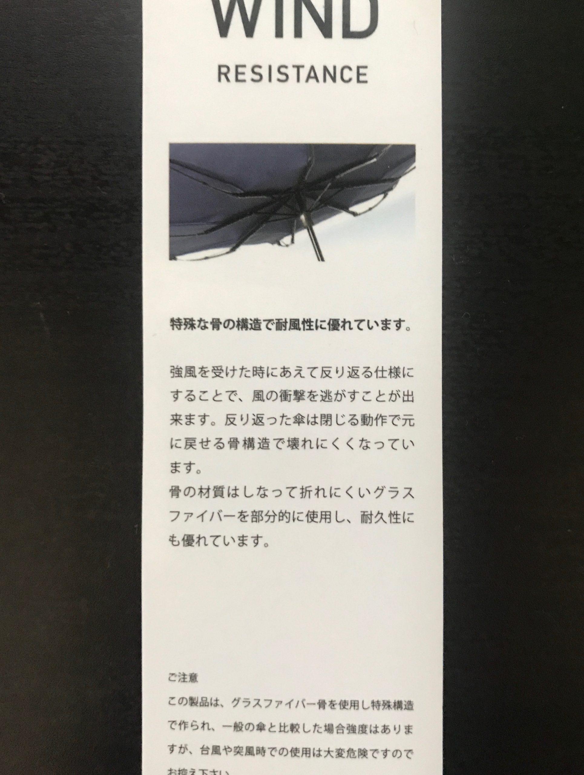 Wpc折りたたみ傘のタグ