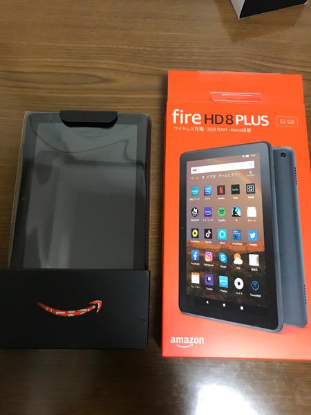 Kindle Fire HD 8 plus