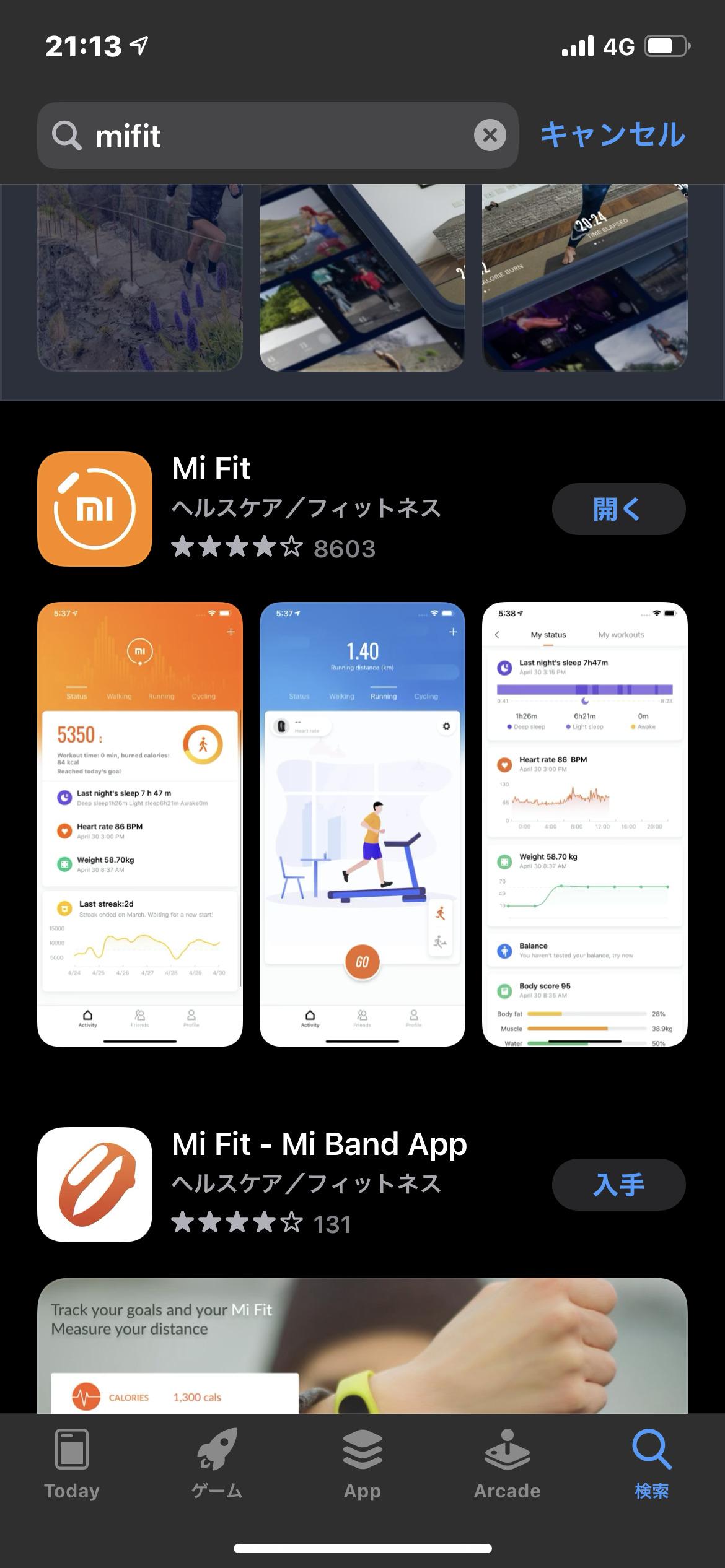 iosのMi Fitアプリ